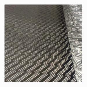 Carbon fiber car wrap