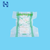 /product-detail/factory-stock-disposable-b-grade-pampering-sleepy-baby-diaper-in-quanzhou-60667483402.html