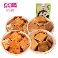 Xiangxiangzui Dougan Chinese Snack Food Vegetarian Snacks Dried Bean Curd 206g 4 Flavors Tofu Snack