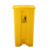 60L yellow plastic foot pedal outdoor dustbin