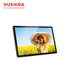 Hushida 32 inch i robot android tablet pc touch screen
