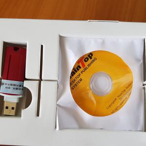 maintop rip software crack