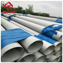 3 inch stainless steel exhaust pipe	Seamless Steel Pipe/Tube price list