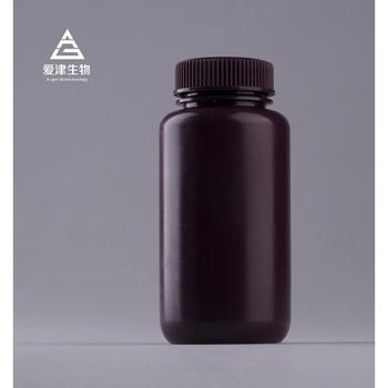 LAB Laboratory Plastic Bottle For Reagents Manufacturer