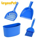 Jiaxing Leyou Pet Hot selling pet Cleaning Tool set Cat Litter box Scooper brush