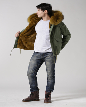 Fishtail Parka Fur Hood
