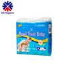 /product-detail/wholesales-disposable-sleepy-baby-diaper-62081500866.html