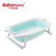 New products plastic New style foldable baby bathtub/cheap folding baby bath tub with infant /seat portable fold bathtub