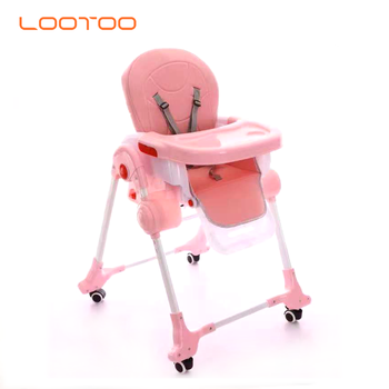 China factory multifunctional adjustable height portable folding travel baby high chair