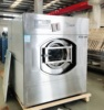 Industrial laundry equipment price very good made in China