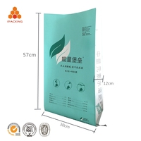 50kgs customize matt film bopp lamination flat bottom small fertilizer pp woven bag sack