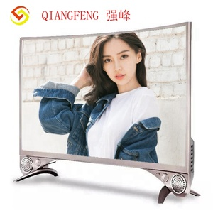 2019 China LCD Led TV Cheap 32 55 inch LCD Distributors flat screen TV wholesale FHD 42 inch Television Sets LED TV