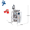 P33 OXL-420L Large vertical Sambal Tumis automatic packing machine,pepper paste packing machine,sachet packing machine price
