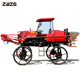 3WPZ-700 Tractor mounted power pesticide boom sprayer for agriculture for sale