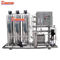 5T 5000 Liters Per Hour Industrial Water Filter System / Plant Water Treatment