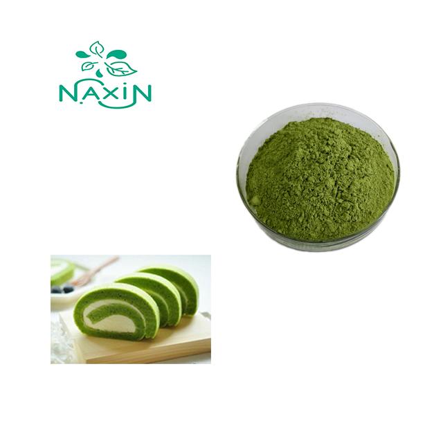Naxin Biotech Supply Organic Matcha Green Tea Powder - 4uTea   4uTea.com