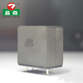 Chipsen SMD Power Choke 2.2uh inductor for led lighting customized are accept toroidal ferrite core inductor