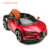 Hot sale 2 kids drive toys electronic ride 12v battery car for boys and girls 5 to 8 yrs