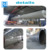 Factory plant wood dryer machine/sawdust cyclone dryer/hot air flow sawdust
