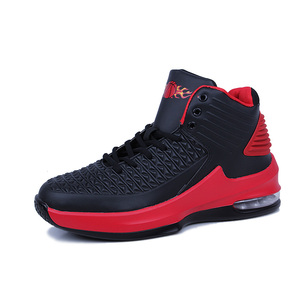 High-top Basketball Shoes Men's Cushioning Light Sneakers Anti-skid Breathable Outdoor Sports Shoes