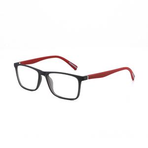 ef1dd765989 China Wholesale Children Eye Glasses Tr90 Kids Optical Eyeglasses Frames  With Red Temple