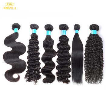Best mongolian hair,unprocessed virgin cuticle aligned mongolian kinky curly hair apply,remy 100% mongolian human hair piece
