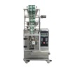 Small 2 Head Linear digital weigher nuts packaging machinery with