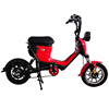 /product-detail/2020-new-type-500w-48v-binqi-electric-scooter-mobility-scooter-with-pedals-62083471390.html
