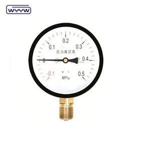 Use Vacuum Gauge, Use Vacuum Gauge Suppliers and