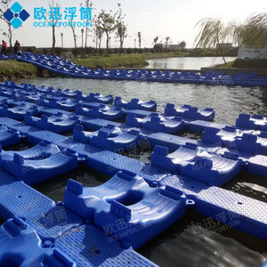 HDPE floating solar panels system