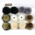 Faux Fur Pom Pom DIY KeyChains fox Hair Bag PomPoms Ball Key Chain Pendant for DIY Making