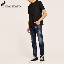 Casual autunno del <span class=keywords><strong>cotone</strong></span> di usura skinny fit mens pantalones <span class=keywords><strong>jeans</strong></span> made in guangzhou