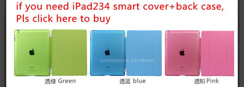 234-790-cover+case