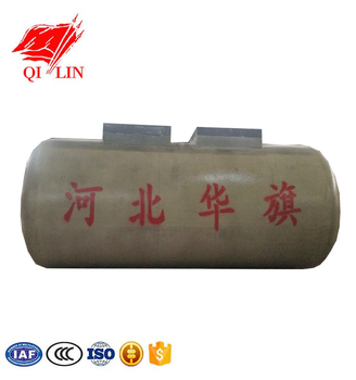Double wall glass fiber reinforced plastics underground fuel storage tank
