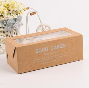 Brown 350g Baking food/Cake/Snack Packaging Boxes With Clear Window