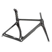 Factory wholesale 700c blank road no name carbon frame