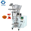 Small Automatic Dry Fine Powder Packing Machine