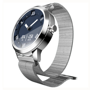Lenovo Smart Watch Wholesale Watch Suppliers Alibaba