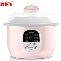 New style ceramic inner pot electric slow cooker