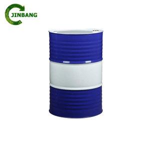 Best selling polyurethane isocyanate blocked isocyanate crosslinker  polymeric diphenylmethane diisocyanate mdi