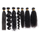 Wholesale 8A,9A,10A,12A Grade Cuticle Aligned Raw Virgin Indian Human Hair Vendors From India