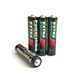 High voltage aaa batteries non rechargeable R03 carbon zinc aaa dry battery
