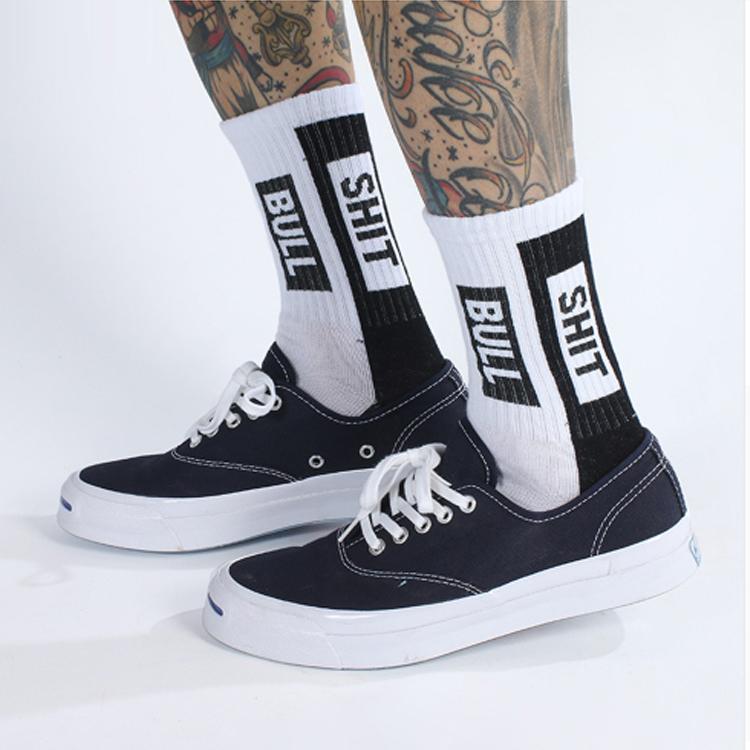Yüksek kaliteli Funky % 100% pamuk spor mürettebat çorap erkekler İçin çorap toptan çorap