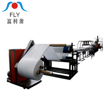EPE 폼 Sheet 만들기 Machine/EPE 폼 Sheet Production 선