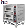 Gas Double Layers Four Pans Bread Cake Bakery Oven Toast Bread Cake Biscuit Bakery Ovens