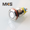 /product-detail/16mm-ip67-metal-red-green-bi-color-led-push-button-switch-ring-light-62088437440.html