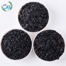 Low Ash Granular Activated Carbon In Water Treatment Chemicals