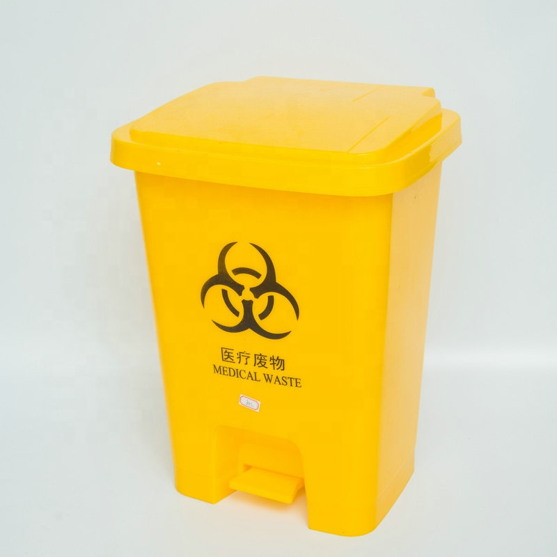 30L PP foot pedal medical waste container