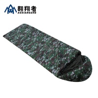 AXZ- Canada Style Military Camouflage Camping Quilted Sleeping Bag