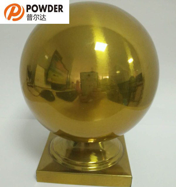 Aluminum epoxy powder gold paint mirror chrome colors Powder <strong>coating</strong>